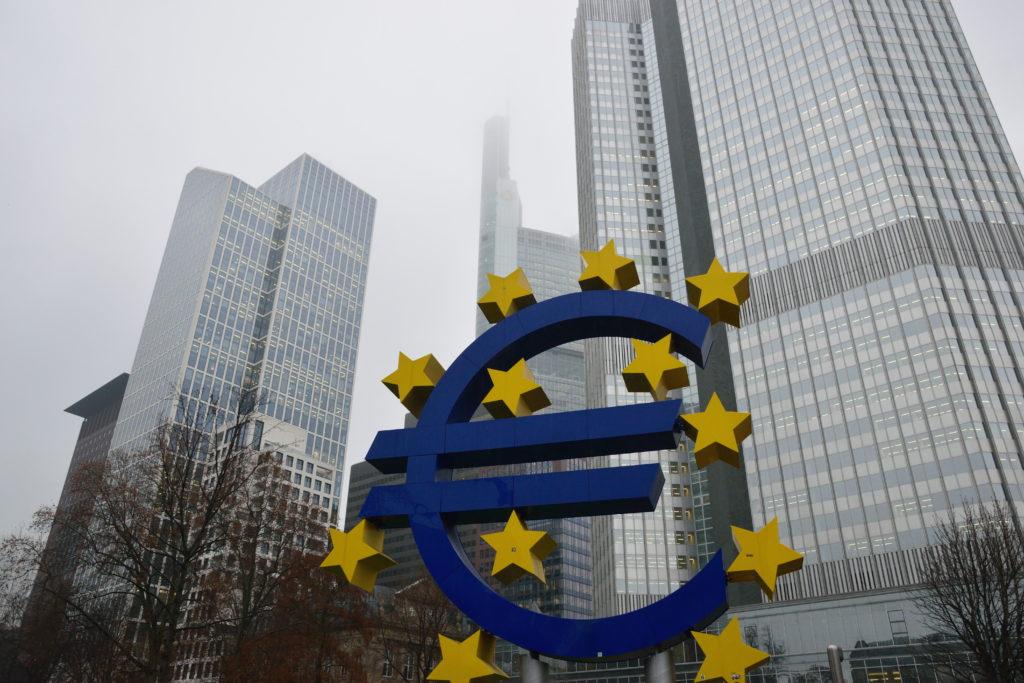 欧州銀行本店