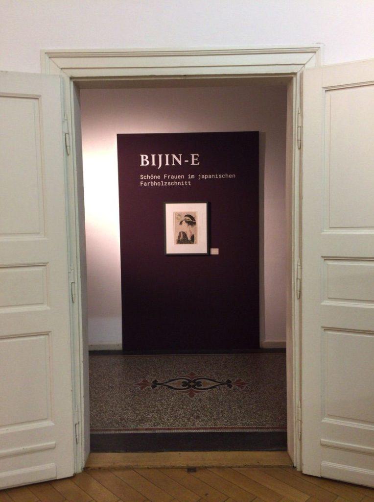 ハイデルベルク、浮世絵展の様子