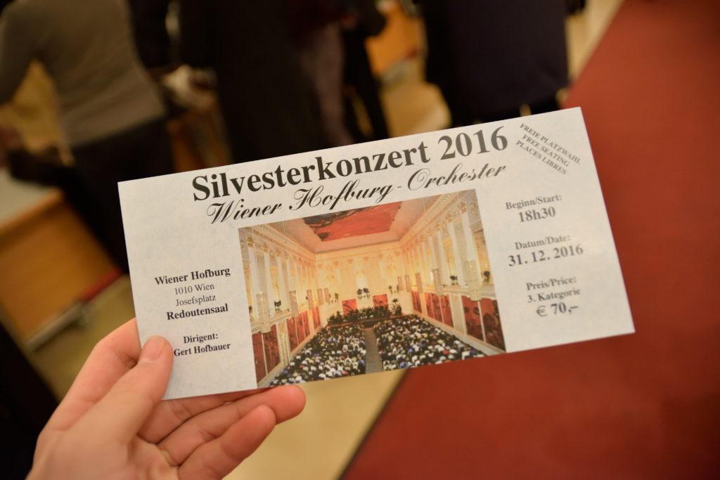 ウィーン大晦日コンサートチケット