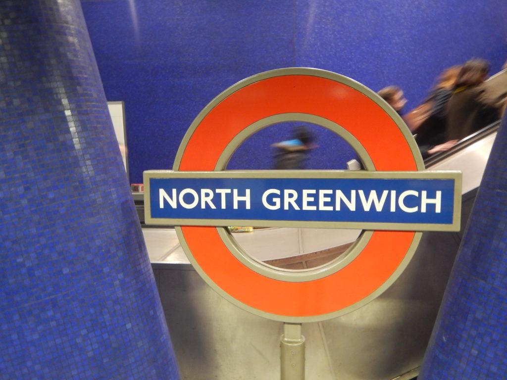 ノースグリニッジ駅