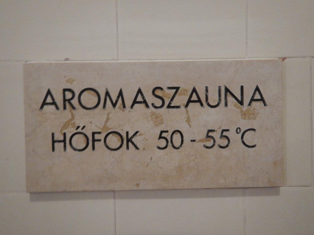 アロマサウナの標示