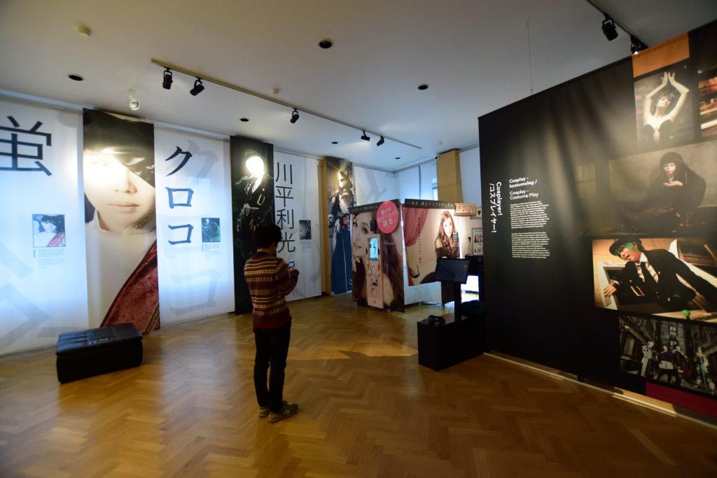 日本の民族展示