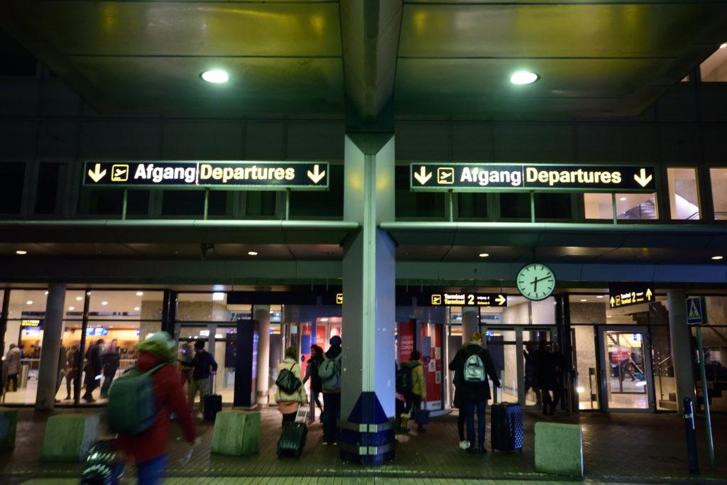 コペンハーゲン国際空港第二ターミナル外観