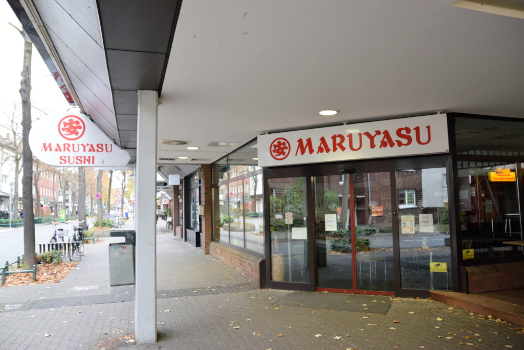 デュッセルドルフの寿司店