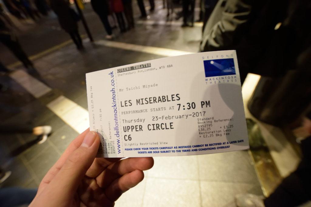 レ・ミゼラブルのチケット