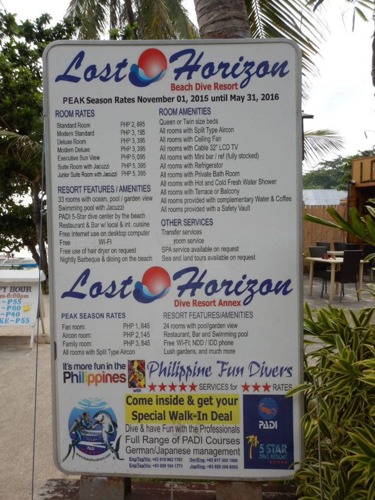LOST HORISON料金表
