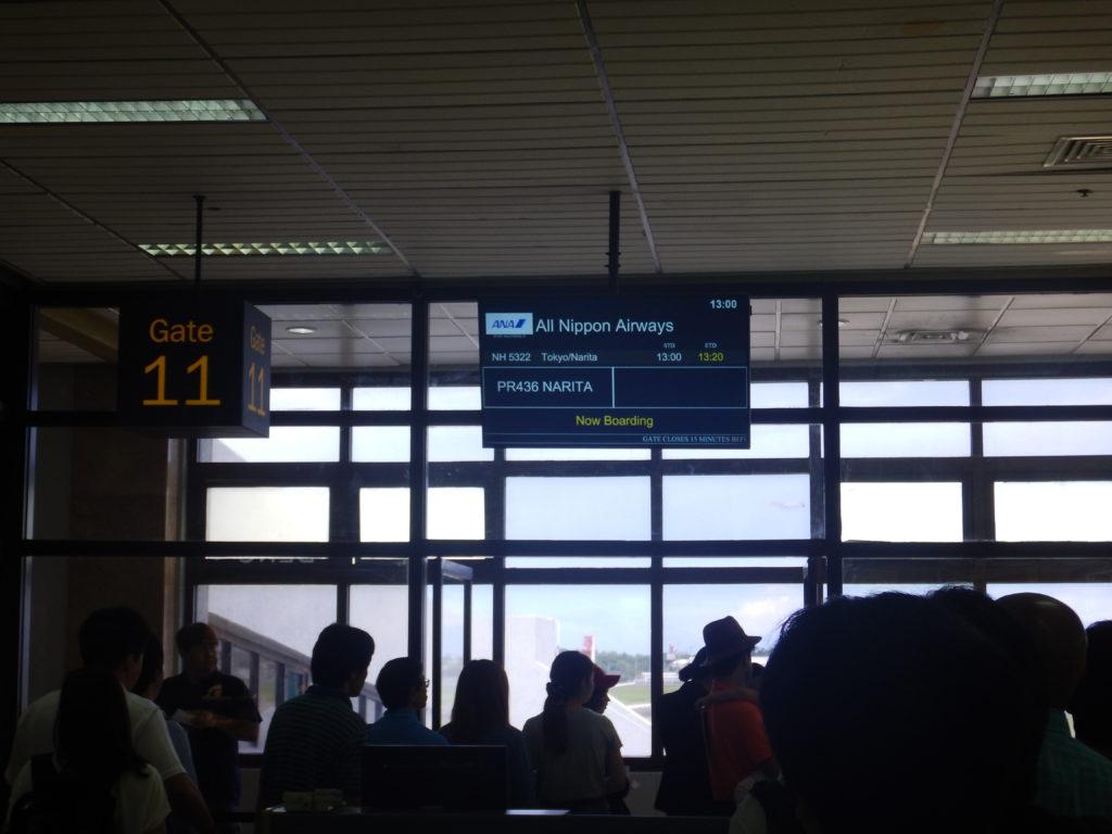 セブ空港搭乗ゲート