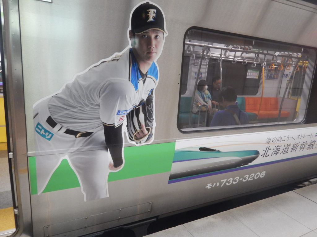大谷翔平ラッピングのJR北海道
