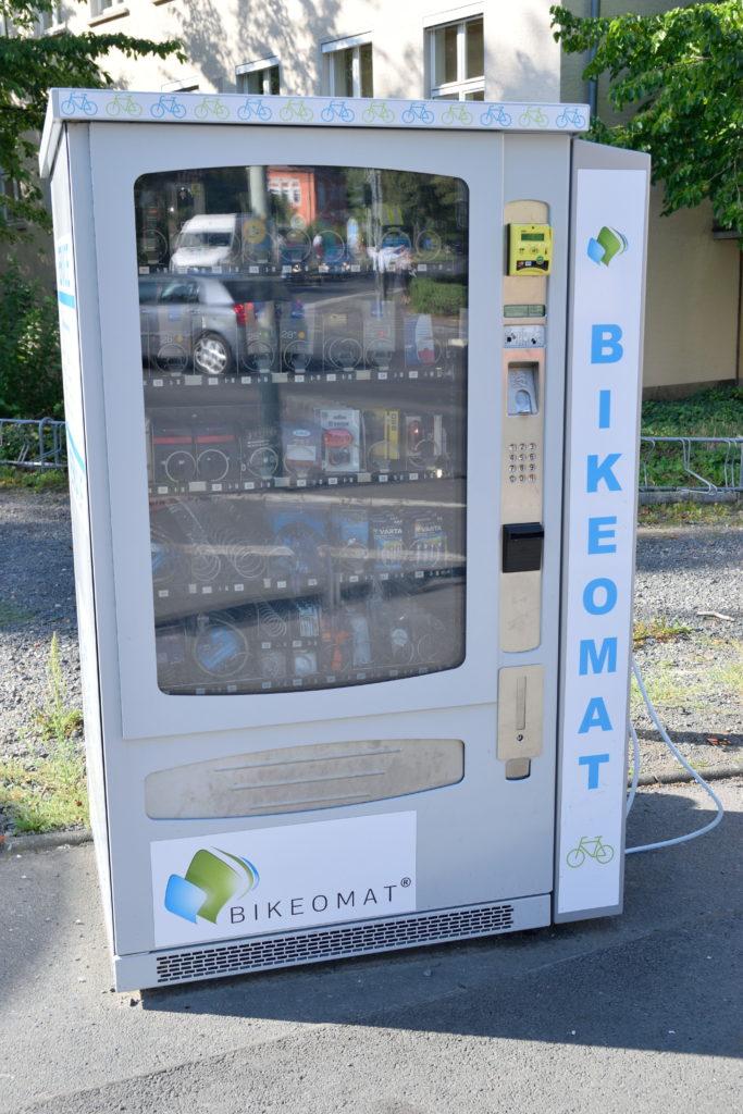 自転車用品自動販売機