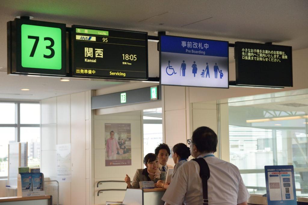 羽田空港第2ターミナル73番ゲート