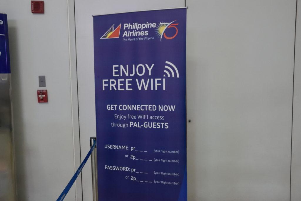 マニラ空港フリーWi-Fi