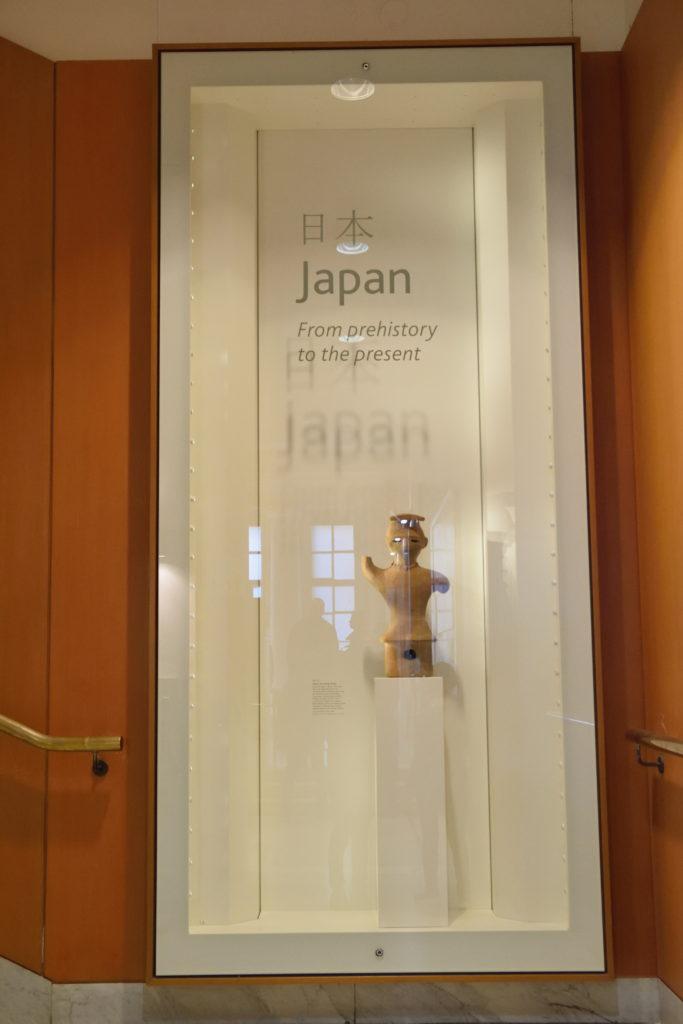 大英博物館、日本の展示の入口