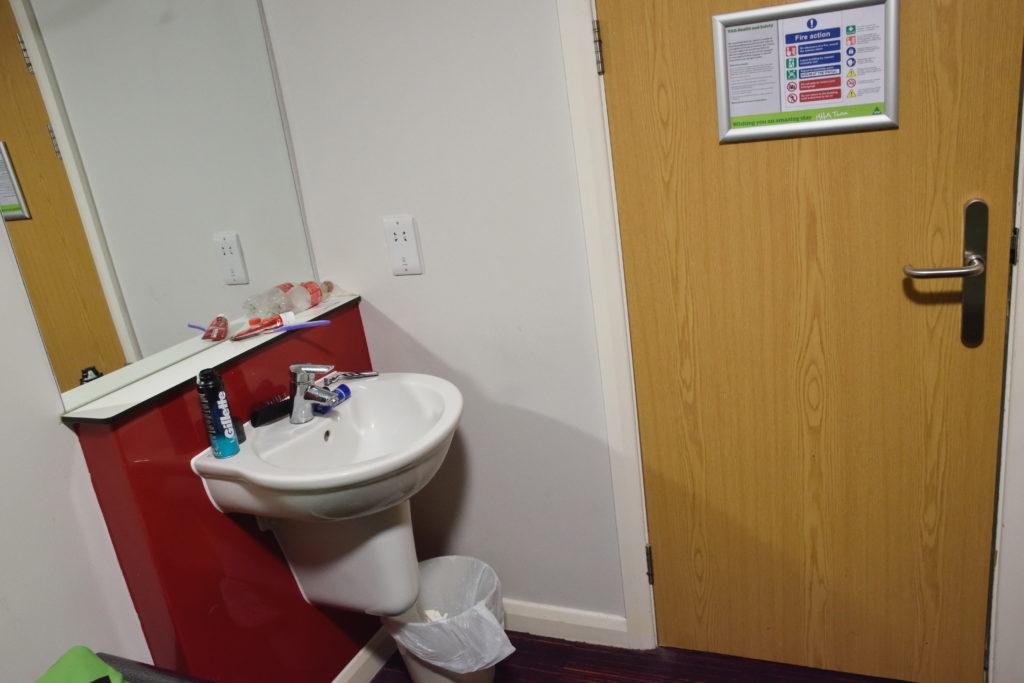 部屋にあった水洗