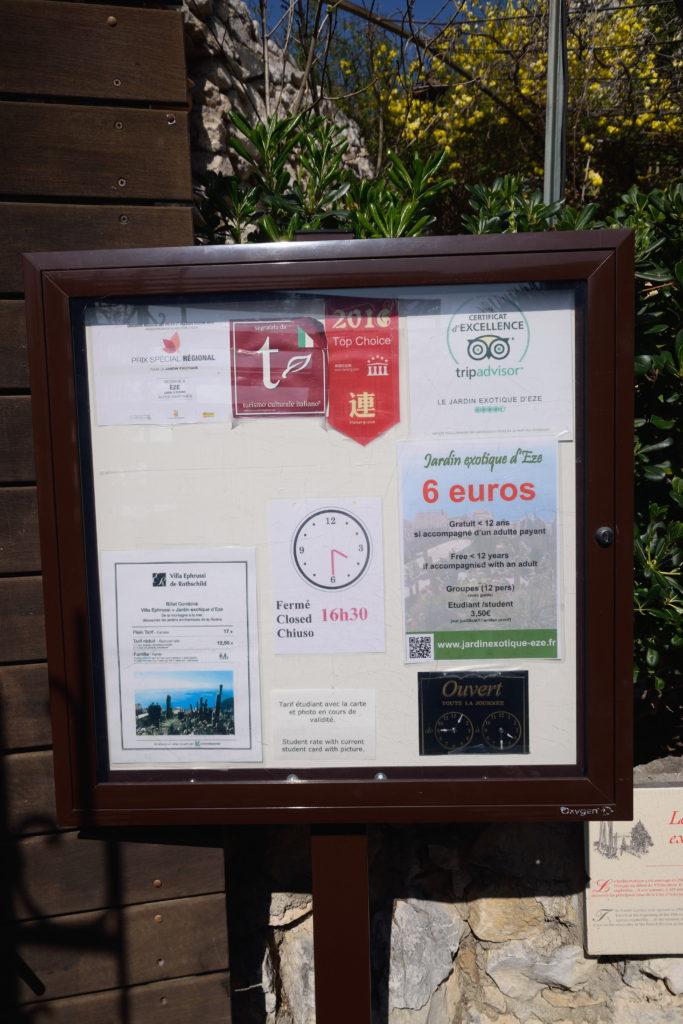 植物園の掲示板