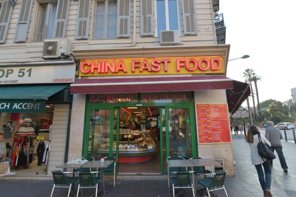 ニースの中華料理店の外観