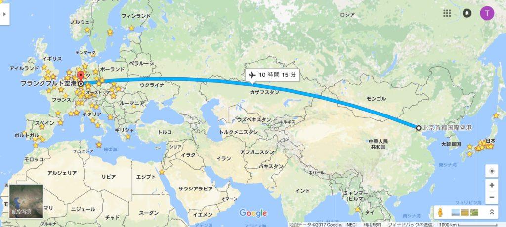 北京→フランクフルトの航路