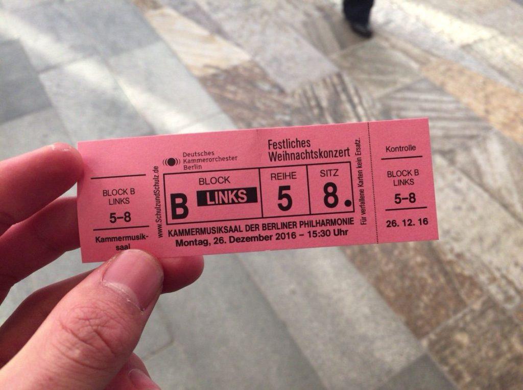 引き換え後のチケット