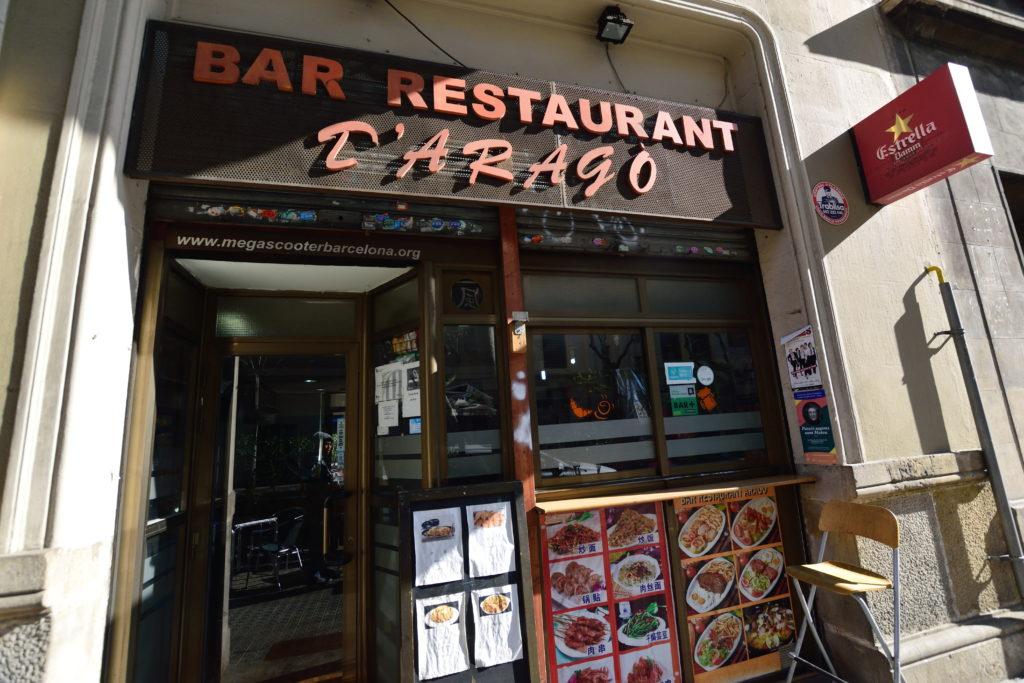 バルセロナの中華料理店