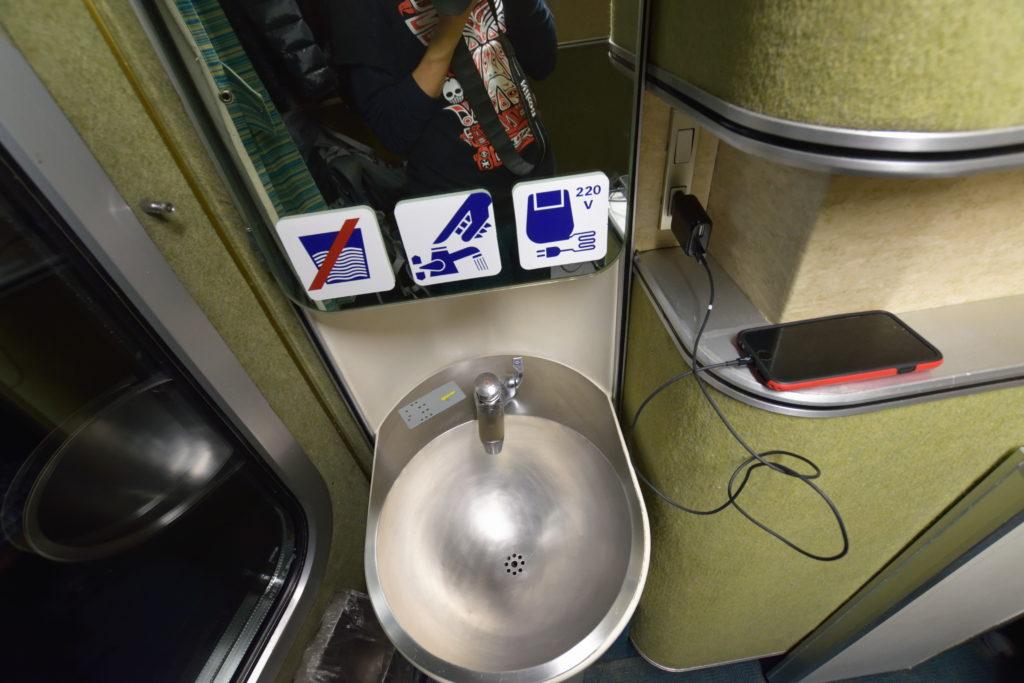 部屋に備え付けの水道