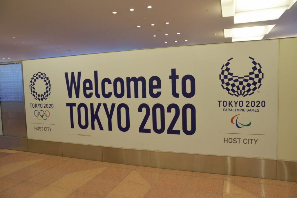 Welcome to TOKYO 2020の看板
