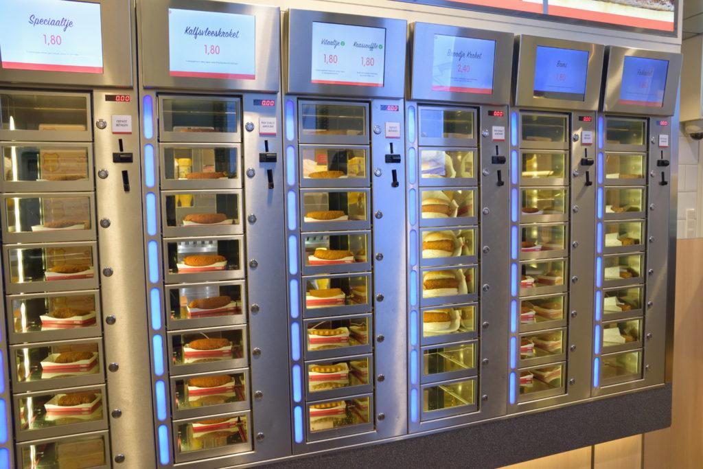 アムステルダムにある、ファストフードの自動販売機