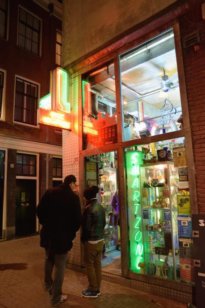 大麻販売店の外観