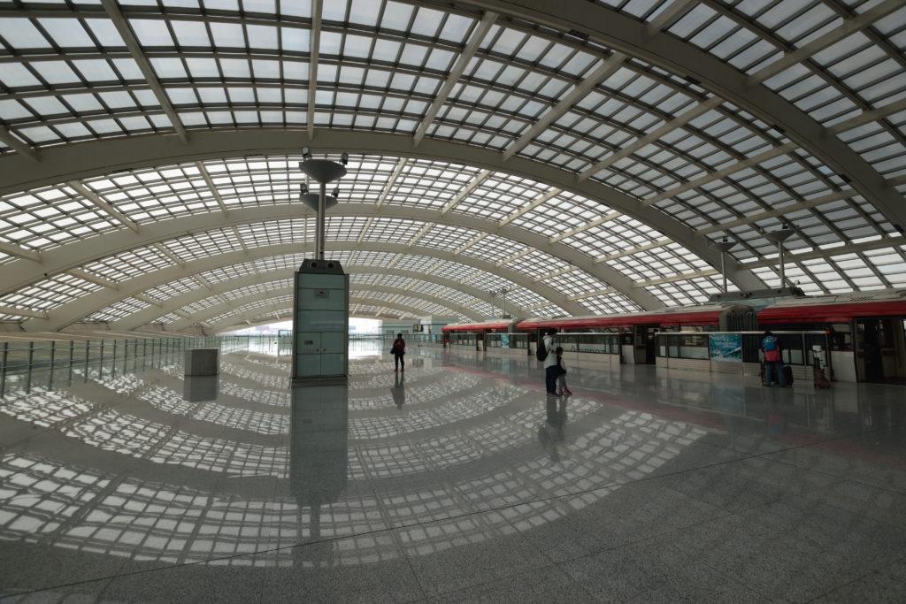 北京国際空港の鉄道駅