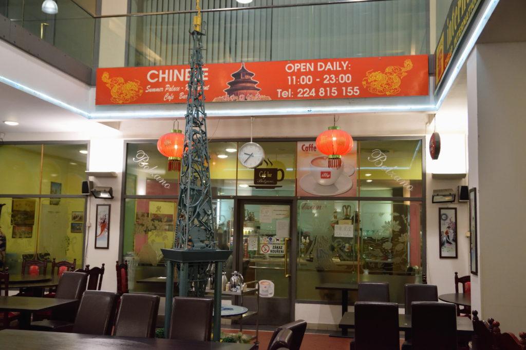 プラハの中華料理店