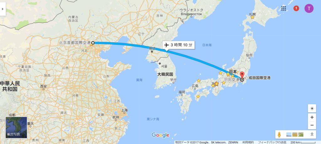 北京→羽田のルート