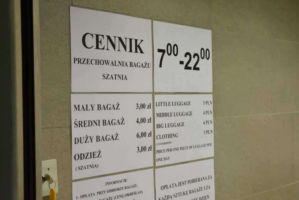 クラクフ中央駅のコインロッカー