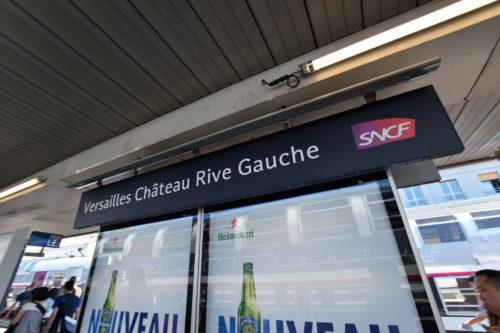 ヴェルサイユ宮殿の最寄り駅