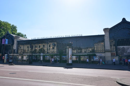 ヴェルサイユ駅の外観