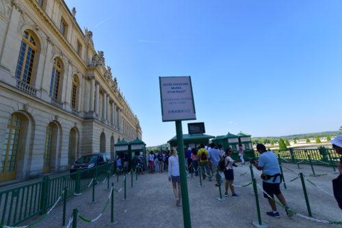 ヴェルサイユ庭園の入口