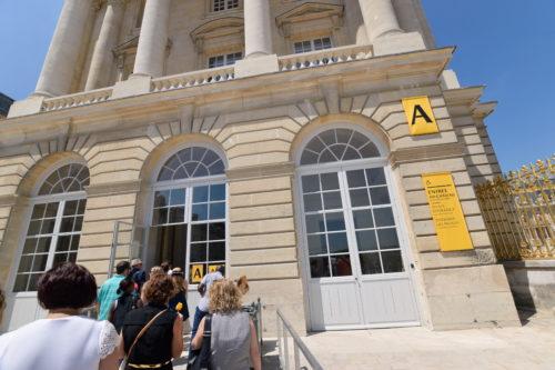 ヴェルサイユ宮殿の入場口