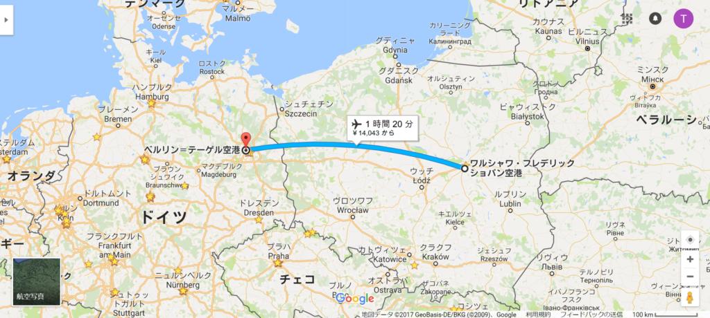 ワルシャワ→ベルリンの航空ルート