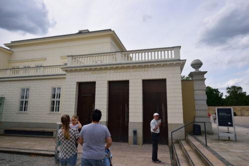 グローサーガルテンハノーファーの入口