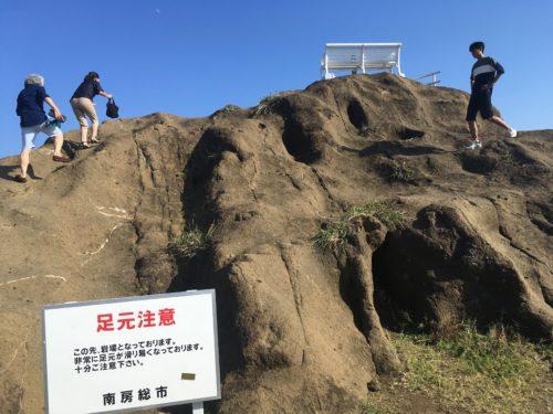 野島崎灯台の岩場