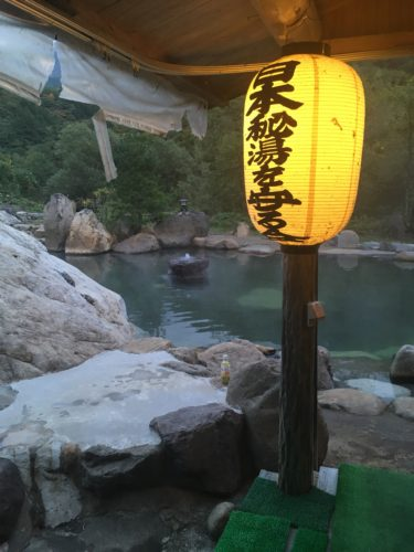 佳留萱山荘の露天風呂