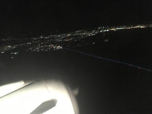 空から見下ろす東京湾アクアライン
