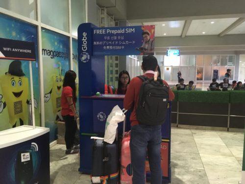 無料SiMカードの受取場所@マニラ国際空港