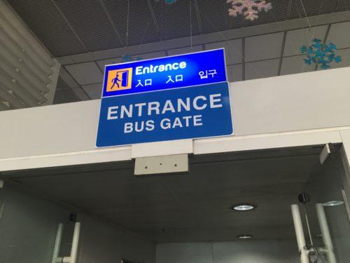 マニラ空港国内線の搭乗口