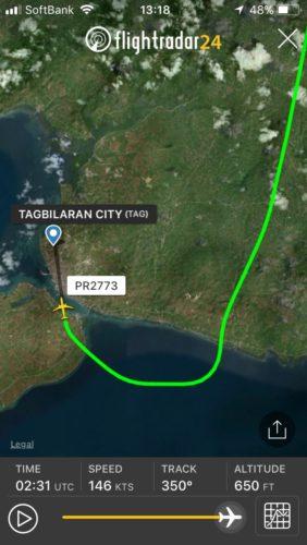 タグビララン空港のランディングコース