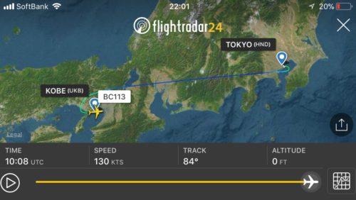 羽田神戸のフライトマップ