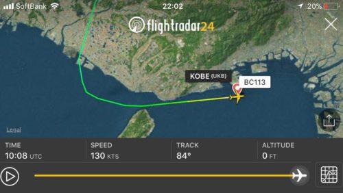 東風時の神戸空港へのアプローチルート