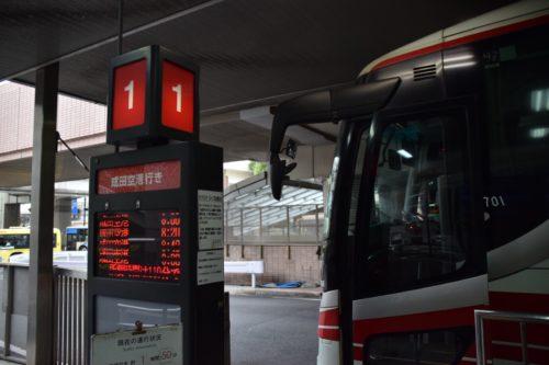 YCAT発成田行きのバス