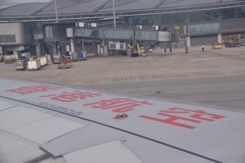 香港国際空港に到着
