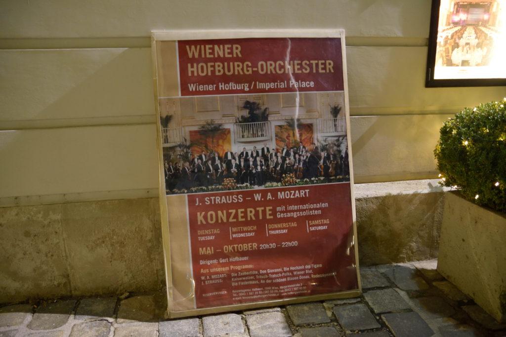 ホーフブルクオーケストラ入口前看板