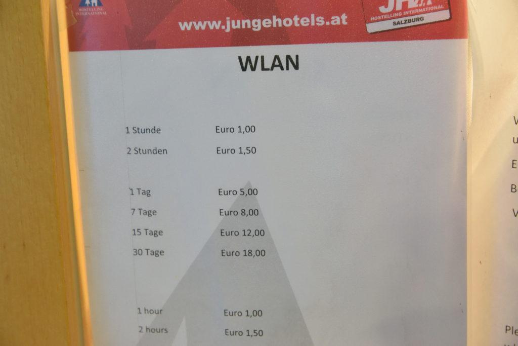 ユースホステルの有料Wi-Fi