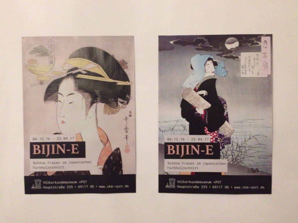 浮世絵の展示のポスター