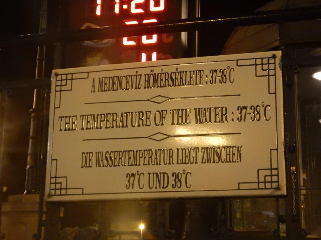 露天風呂の水温表示